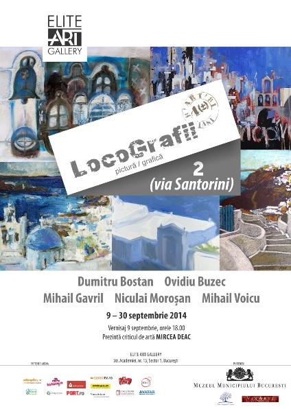 9-Expozitii-Locografii-Santorini